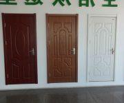 PVC HDF door Interior