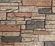 Stone veneer panels wall